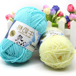 babies apparel UK - Colorful 25g ball Combed Soft Baby Milk Cotton String Apparel Sewing Fiber Hand Knitting Chunky Wool Crochet Yarn Diy Sweater Hsb6