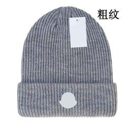 New France fashion mens designers hats bonnet winter beanie knitted wool hat plus velvet cap skullies Thicker mask Fringe beanies hats