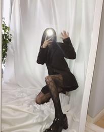 Toptan satış KUQI CUCCI Moda Paris İpek Çorap Scarlet Mektubu G Balıkçılık Net Eğlenceli Külot Gösterisi İnce ve Uzun Dipli Çoraplar