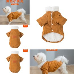 Ingrosso cjf5 New designer Design Leather Pet Dog dog apparel Clothes Winter Detachable TwoSet Hoodie Coat Jacket Warm Four Legs high quality Dog