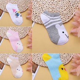 Wholesale cute sweats for sale – custom ZJ0wb All cotton invisible socks women s boat absorb sweat cute ventilate women s shallow mouth socks and cartoon invisible fashionable D0j1K