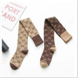 2020 spring women cotton socks american literature european and khaki ladie socks personalized comfortable fashion cotton socks