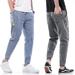 Discount wear wide leg pants Men's Jeans Street Wear Elasticities Elasticities Jeans Waist Korean Popular Clothing Hip Hop Wide-legged Harajuku