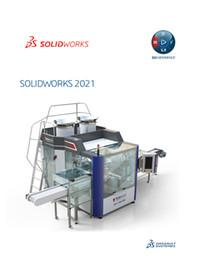 Опт Solidworks 2021