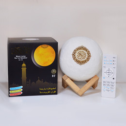 Wholesale Quran Bluetooth wireless speakers Colorful Moonlight LED Light Moon Lamp Koran Reciter Muslim Speaker With remote control