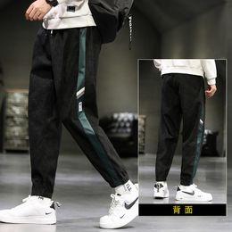 Por Mayor 27 Pantalones Capris Comprar Artículos Baratos De Suministro De Argentina En China Dhgate Com