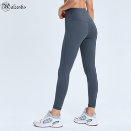 Wholesale lined pants for sale - Group buy New product front end features I line stitching yoga pants Double sided nude stretch slim fit bottoming cropped trousers