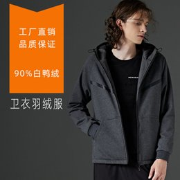 Wholesale sweaters manufacturers for sale – oversize 2020 new mens mens Hooded Sweater down jacket mens winter coat increased size short manufacturers