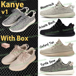 schildkrötenmänner großhandel-2021 Top Qualität Kanye v1 Laufschuhe Männer Frauen Sneakers Moonrock Privater Schwarz Oxford Tan Turtle Taube Taube Chaussures Sporttrainer mit Box