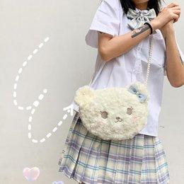 Симпатичная Японская Девушка Расслабилась С Игрушкой