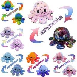 Опт Реверсивный Flip Octopus Фурсированная кукла Мягкая моделирование Обратимая плюшевая игрушка Цветовая Главная плюшевая кукла заполнена плюшевая детская игрушечная вечеринка