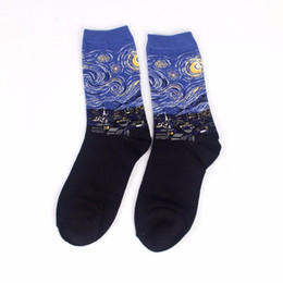 world famous art paintings Australia - Van Gogh Mural Oil Male Funny Sock Socks World Famous Painting Series Fashion Retro Women New Personality Art Sock Man Summer