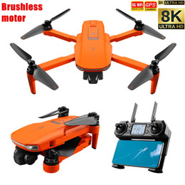 Wholesale New 8K GPS Dron Quadrocopter With HD 2-Axis Servo Gimbal Camera Anti-Shake Follow Me RC Quadcopter Drones Support SD Card