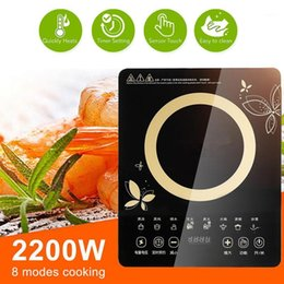 2200W Electric Magnetic Induction Cooker Household Waterproof Small Hot Pot Heating Stove Touchpad Stir-fry Dish Cooking Oven1 on Sale