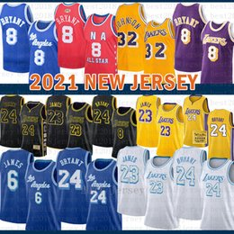 anthony grün großhandel-2021 Neues Basketball Jersey Los Angeles