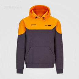 Autumn and winter new racing suit hoodie motorcycle racing suit warm sweater cross-country cycling suit jacket on Sale