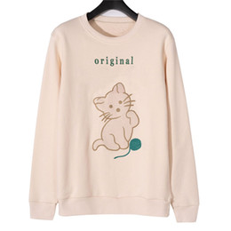 Fashion Stylist Mens Sweatshirt Jacket Primavera Inverno Top Quality Supersoft Sweashirts Homens Mulheres pulôver manga comprida Hip Sweat Cat Hop shirt