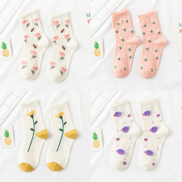 Wholesale mechanic shorts for sale - Group buy Retro Medium Short Sock Flowers Floral Lace Frilly Socks Women Lady Autum Winter Warm Soft Fashion Lovely Outdoor yc N2