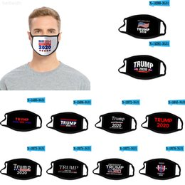 публичная ткань оптовых-Masks Trump Campaign Sunscreen Face D Printing Designs Desture Public Anti Fog Polyester Tabric Reous Face C1