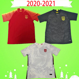 dragones chinos al por mayor-2020 Jerseys de fútbol de China Equipo nacional Hombres Inicio Red Away Thirts Blanco Thirt Black Dragon Uniforms Chinese Top Calidad