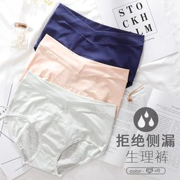 Wholesale pink underwear woman for sale - Group buy Comfortable and Breathable Woman Underwear Cotton Panties Sexy Underwear Women Panties