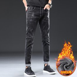 men long zipper jeans 2021 - Boutique wool jeans men popular logo fashion with thick warm little leg qiu dong joker cultivate morality in leisure long pants