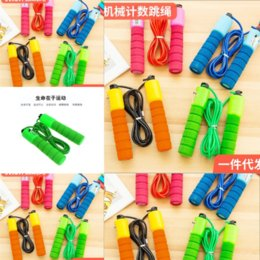 beginners electronics UK - jbhC Rope electronic skip rope counting cartoon children Electronic Skipping electronic Gift preschool beginners PVC rope wireless ball