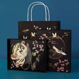 Semesterfödelsedagsgåva Souvenirfyllning Hantverk Hollow Bookmark Metal Creative Ccassical Chinese Style Exquisite Pendant