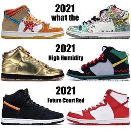 Wholesale Top quality high what the mens basketball shoes bred Spectrum white multi-color Danny Supa Baroque Brown sport women sneakers US 5.5-11