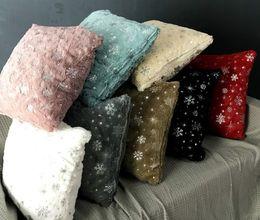 Plush cushion imitation rabbit hair solid color snowflake pattern gilt cover European style pillow Case 43*43cm