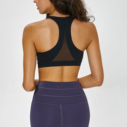 soutien-gorge filles s achat en gros de-news_sitemap_homeMesh patchwork sport soutien gorge de sport pour femmes de remise en forme High Support Push up dames Yoga Brassier Double bandoulière fille Fille active L