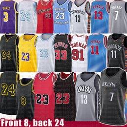 Venta al por mayor de 7 Kyrie 11 Kevin Irving 13 Harden Durant Los 23 Angeles Basketball Jersey Scottie 8 Dennis Biggie Pippen Rodman Anthony 3 Davis Kyle 0 Kuzma