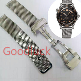 No Time to Die James bond 007 300M Nato strap for Omega Seamaster band watch accessories with silver original steel clasp Wristwatches Bands