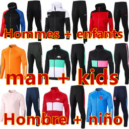Wholesale New 2021 men and kids survetement foot soccer jerseys 21 22 soccer tracksuit mens football jersey training jogging tuta jacket