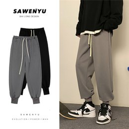 Wholesale harlem pants for sale – dress winter new men s casual pants with hemmed Harlem pants and plush thick ins tide sports pants