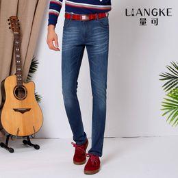 LIANGKE jeans for men slim fit pants classic 2020 jeans male denim jeans men Designer Trousers Casual Straight Elasticity pants