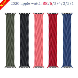 Wholesale smart i watch for sale - Group buy Weave Silicone Band For Apple Watch mm mm mm mm Soft Sport Silicone Replacement Band i Watch Sport Silicone Strap