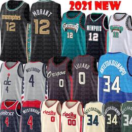 Toptan satış Yeni JA 12 Morant Jersey Damian 0 Lillard Carmelo 00 Anthony Jersey Giannis 34 Antetokounmpo Russell 4 Westbrook Basketbol Formaları