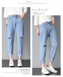 Wholesale womens wind pants resale online – Jeans womens ninth pants loose Korean style ripped high waist harem pants bf wind student wild wide leg