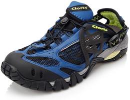 Clorts мужская водяная обувь легкая быстрая сушка Пешие прогулки Сандальный каякинг пляж ходьба кроссовки на Распродаже