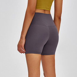 Wholesale Solid color Nude Yoga Shorts High Waist Hip Tight Elastic Training Women's Pants Running Fitness Sport Workout Leggings