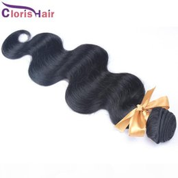 sample wave Canada - Sample 1 Piece Unprocessed Brazilian Virgin Body Wave Human Hair Extensions Cheap Wavy Brazillian Weave Bundles 100g Natural Black Weft