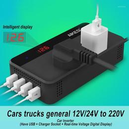 Car inverter 12v 24v 220v power auto adapter 12v to 220v converter Digital Display with 4 USB Charging Ports car accessories1 on Sale
