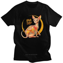 Vintage Giappone Yakuza Cat T Shirt Uomo Manica corta Dragon Gangster Video Game Stampato T-shirt in cotone Tee Fashion Tshirt regalo
