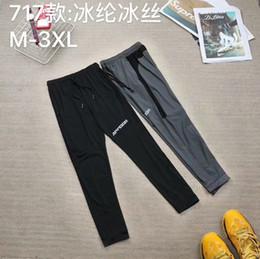 2021 Pantalones para hombres 714 Tamaño M-3XL Simple Style Chaqueta de viento Sports Pantalones casuales para hombre Diseñador PJoggers Casual Streetwear Pantalones Elasti en venta