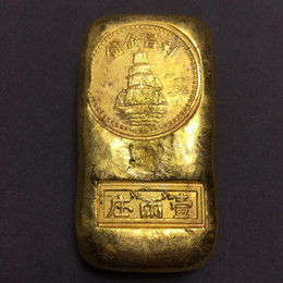 200g Rare Antique Village Unique Fake fine 999 GOLD Bullion Bar Paper Weight Vintage Chinese Vintage golden Gold brick
