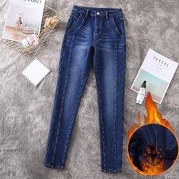 Mesdames Femmes Coupe Skinny Stretch Côté Clouté Détails Jeans Jeans Denim Pantalon