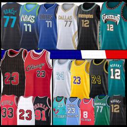 Опт Лука 77 Ja 12 Morant Doncic Scottie 33 Dennis Pippen 91 Родман Лос 23 Анджелес Баскетбол Джерси 3 Энтони Кайл 6 0 Дэвис Кузьма Дирка Новицки
