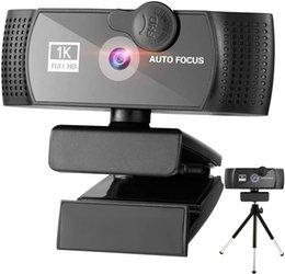 Nadzór bezpieczeństwa Soczewka CCTV Hurtownie WebCam 1080p Full HD Kamera Redukcja Hałasu Mikrofon Multiple Compatibilitywable Wibrujący Obrazy Plug and Play