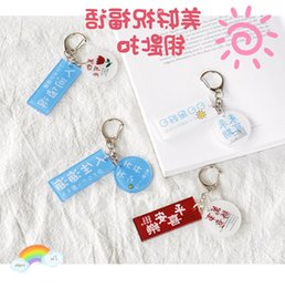 Wholesale creativity arts resale online - Good Es Peace Joy Everything Wins Art Acrylic Keychain Text Pendant Creativity